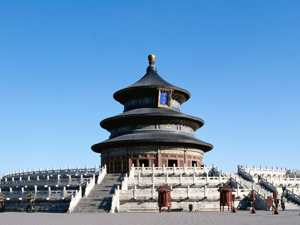Beijing 4-day Group Tour Package