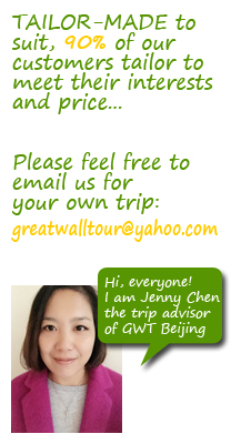 Tailor Your Beijing Tour