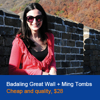 Great Wall and Ming Tombs 1-day group tour