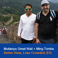 Mutianyu Great Wall and ming tombs day tour