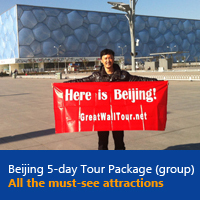 great wall tour and beijing 5 days group tour package
