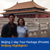 great wall tour and beijing 2 days private tour package