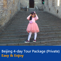 great wall tour and beijing 4 days private tour package
