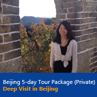 great wall tour and beijing 5 day private 5 days tour package